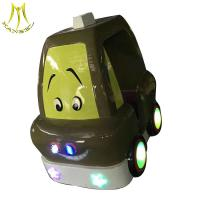 China Hansel  coin operated items for mall childrens swing car on sale