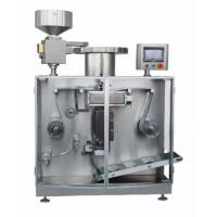 Buy cheap High Speed Automatic Strip Packing Machine , Capsule / Tablet Packaging Machine PLC Controlled from Wholesalers