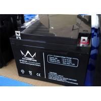 Buy cheap High Rate Solar Power Storage Batteries 24ah Solar Inverter Power from Wholesalers