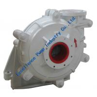 Buy cheap Excellence Brand centrifugal slurry pumps EHM-4D with wear-resistant metal liners from Wholesalers