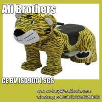 Buy cheap choix animal de qualité de voiture d'équitation de tours d'amusement de peluche de jouet de batterie électrique de tour from wholesalers