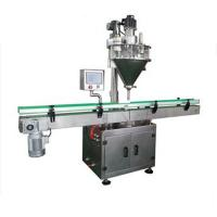 Auger filler Automatic ice cream Powder filling machine for sale
