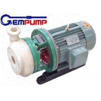 Buy cheap FSB horizontal fluorine plastic chemical pump for alkali / rare earth / pesticide industry pump from Wholesalers