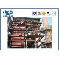 Buy cheap Combustion Circulating Fluidized Bed Coal Fired Power Plant Boiler High Efficiency from Wholesalers