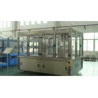 Buy cheap PLC Control Monoblock Filling And Capping Machine For Mineral / Purified Water from Wholesalers