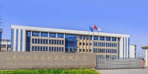 China Factory - Shandong Langnai Matel Product Co.,Ltd