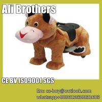 Buy cheap Tours animaux de pièce de monnaie d'enfant en vente de centres commerciaux from wholesalers