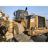 CAT 966G FOR SALE for sale