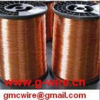 Buy cheap sell enameled copper wire,aluminum wire,enamelled magnet wire from Wholesalers