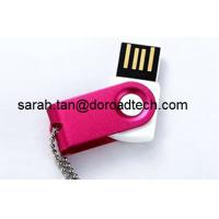 Buy cheap Customized Metal Rotated USB Flash Drives 128MB to 32GB from Wholesalers