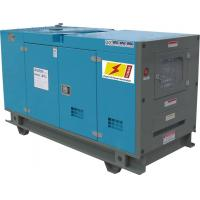 China Super silent japan denyo generator for sale on sale