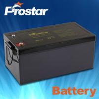 Buy cheap Deep cycle solar batteries 12V 260AH GPD260-12 from Wholesalers
