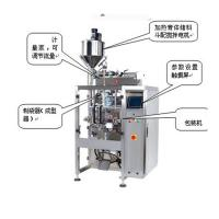 Manufactory Mineral water pouch packing machine price for sale