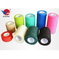 Waterproof Self Adherent Bandage Wrap Porous Ventilated For Sports / Veterinary Area