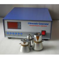 50khz Piezoelectric Ultrasonic Cleaning Generator With Displacement Transducer