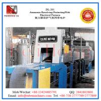 Buy cheap Ammonia Resolving Protecting Web Electrical Furnace from Wholesalers