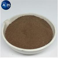 Buy cheap Soluble Organic Fertiliser Trace Elements Iron Fe Chelated Amino Acid from Wholesalers