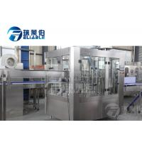 China Full Automatic CE ISO Liquid Filling Mineral Water Bottling Machine With Compact Structure on sale