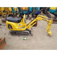 The smallest of the world KOMATSU PC01 Excavator for sale