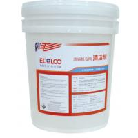 ECOLCO Liquid Dishwasher Detergent products  for catering kitchens