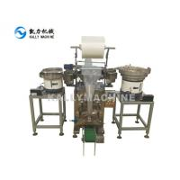 Buy cheap automatic hardware industry washer counting packing machine hardware fittings packaging machine from Wholesalers