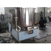 Buy cheap GHJ Series Wet Type Industrial Powder Mixer Rapid Rotating High Shear Mixing Equipment from Wholesalers