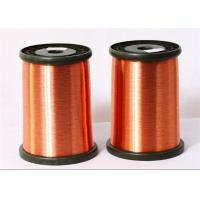 Buy cheap Iec Nema Solderable Enamelled Copper Wire Super Fine For Motor Winding from Wholesalers