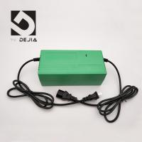 Buy cheap Green Shockproof Electric Bike Charger 220V 50HZ Input , 88% Efficiency from Wholesalers