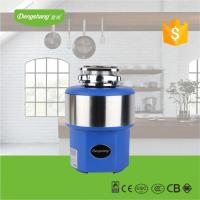 Buy cheap best garbage disposal from China with CE CB ROHS approval for household kitchen use from Wholesalers