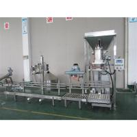 Baking Powder big bag top open bag packing machine for sale