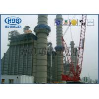 Buy cheap High Pressure HRSG Heat Recovery Steam Generator For Power Plant Waste Heat Exchange from Wholesalers