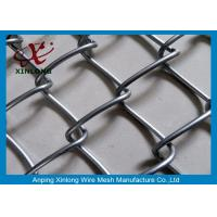 Buy cheap Fram Hot Dipped Galvanized Chain Link Fence Flat Surface Length 10m from wholesalers