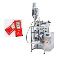 Automatic low cost milk water pouch packing machine price for sale