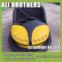 Buy cheap factory direct sale battery bumper car ground grid bumper car from Wholesalers