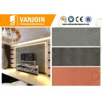 Buy cheap Full Body Clay Cow Leather Flexible Ceramic Tile for  Interior Wall Decoration from Wholesalers