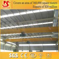 Buy cheap World golden brand HY single beam electric hoist overhead crane from Wholesalers