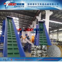 China 300kg/h pp pe film crushing washing line on sale