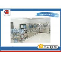 Buy cheap 20 Liter Water Bottle Filling Machine 700BPH , Fully Automatic Filling Machine 600BPH from Wholesalers