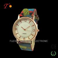Buy cheap Tourist style women fashion hand watch with colorful nylon watch straps from Wholesalers