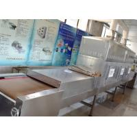 Buy cheap 40KW Customized PLC Control Diried  Chili Microwave Drying Machinery from Wholesalers