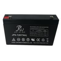 China 7AH Sealed Lead Acid Alarm Backup Battery Replacement 6V Flame Retardant on sale