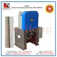 Buy cheap reducing for coil hot runner heater from wholesalers