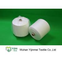 Buy cheap Durable AAA Grade Sinopec Fiber 100 Spun Polyester Sewing Thread 30/2 from Wholesalers