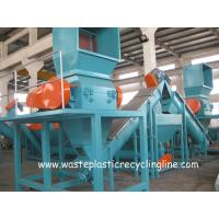 China Plastic Washing Line For Waste plastic films bags , Plastic Recycling Equipment on sale