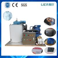 China LR-8T CE Certified Vessel Seawater Flake Ice Machine Permanent After Sale Service on sale