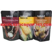 Buy cheap soup packaging, Cookie packaging, Tea packaging, Coffee pack, Oil packaging, Juice pack from Wholesalers