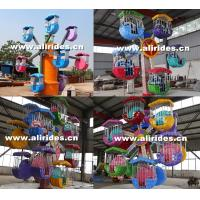 Buy cheap Attractive children games funfair rides mini ferris wheel/ amusement park equipment for family from wholesalers