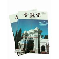 Buy cheap 3mm / 3.5mm Grey Board Professional Photo Book Printing  from Wholesalers