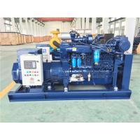 Buy cheap Générateur marin de secours de 90 kilowatts pour des cargos, générateur triphasé à C.A. from Wholesalers