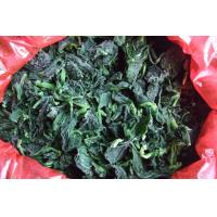 Buy cheap (IQF)Frozen Spinach from Wholesalers